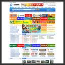 中国机械网|机械网