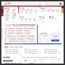 中华考试网