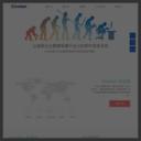 ExtMail官网