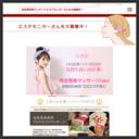 性感・回春・風俗エステ倶楽部・東京