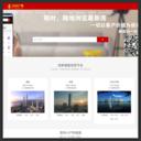 房558深圳小产权房买卖网