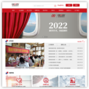 北京外航服务公司官网