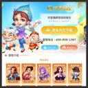 凤凰山庄游戏平台官方网站