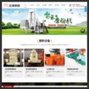 红星磨粉机厂家提供雷蒙磨粉机,磨粉机,雷蒙磨等各种磨粉设备.