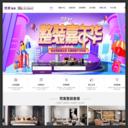 北京装修公司
