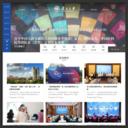 复旦大学官网