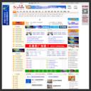 中国皮毛信息网