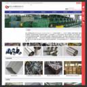 钢管博客 - 中国博客联盟