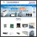 大小型冷库安装报价-冷藏库设计建造工程-广东冰川制冷设备有限公司