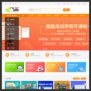广东培训网