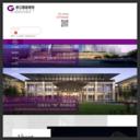 杭州酒店装修设计公司