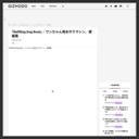 「Refilling Dog Bowl」:ワンちゃん用水やりマシン、便器風 : Gizmodo Japan(ギズモード・ジャパン)