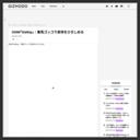OSIM「iGallop」:乗馬ゴッコで身体をひきしめる : Gizmodo Japan(ギズモード・ジャパン)