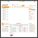 全球玻璃网 - 中国玻璃行业信息供应采购平台-领先的门户网站