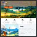 黑龙江电信国脉工程股份有限公司