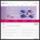 金元证券官网