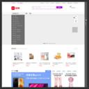 国美在线-国美电器官方网上商城,中国领先专业的综合网购平台,