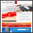 甘肃科技信息网