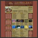 中国古曲网