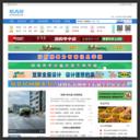 姑苏网 - 苏州综合社区门户网站