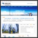 广西电网公司