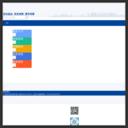 广西演艺职业学院 - 亚博app下载安卓版
