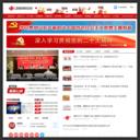 广西福彩官网 - 亚博app下载安卓版