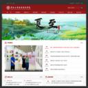 广西工商职业技术学院 - 亚博app下载安卓版