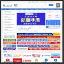 广西人才网 - 中国广西人才市场官方网站-南宁招聘网-求职找工作