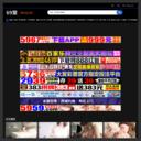 中华彩票网