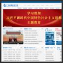 廣州城建職業學院