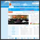 道真县人民政府网