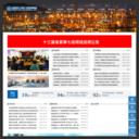 贵州钢绳(集团)有限责任公司官网