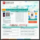 贵州省说话文字网