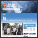 紫云县人民政府网