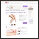 Healing Salon M's