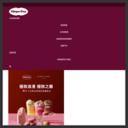 哈根达斯中国官网