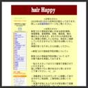 hair Happyのホームページ