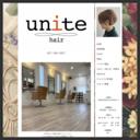 unite hair
