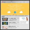 海顺证券官网