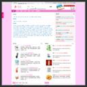 123美容网网站缩略图