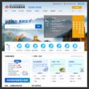 河北政务服务网