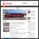 汉川网 — 汉川论坛,随时随地乐享汉川精彩信息