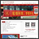 南宁华光女子高中 - 亚博app下载安卓版
