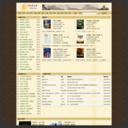 黄鹤楼文学-免费小说阅读网截图