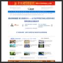 南海网-传播海南