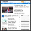 香港新聞網-香港中國通訊社主辦 www.hkcna.hk