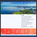 海南自由贸易港 - 官方网站