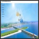 湖南发展集团股份有限公司官网