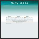 河南旅游资讯网